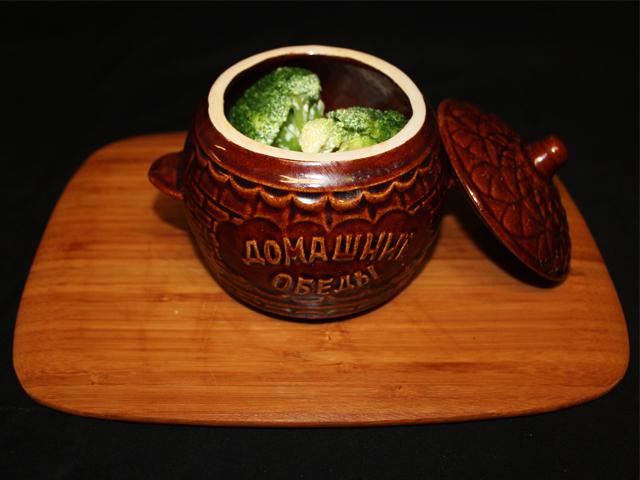 Yum-Yum pot